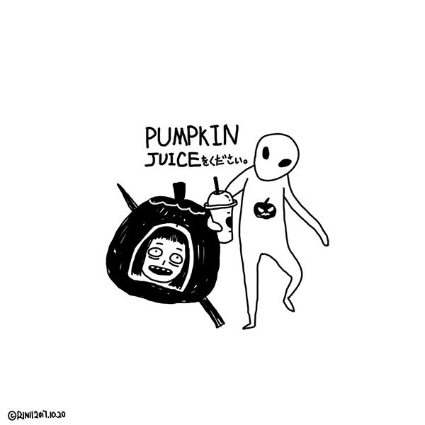 experience halloween pumpkin juice supernatural alien