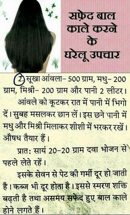 Hindi Info Home Health Remedies Health Skin Care Health Tips