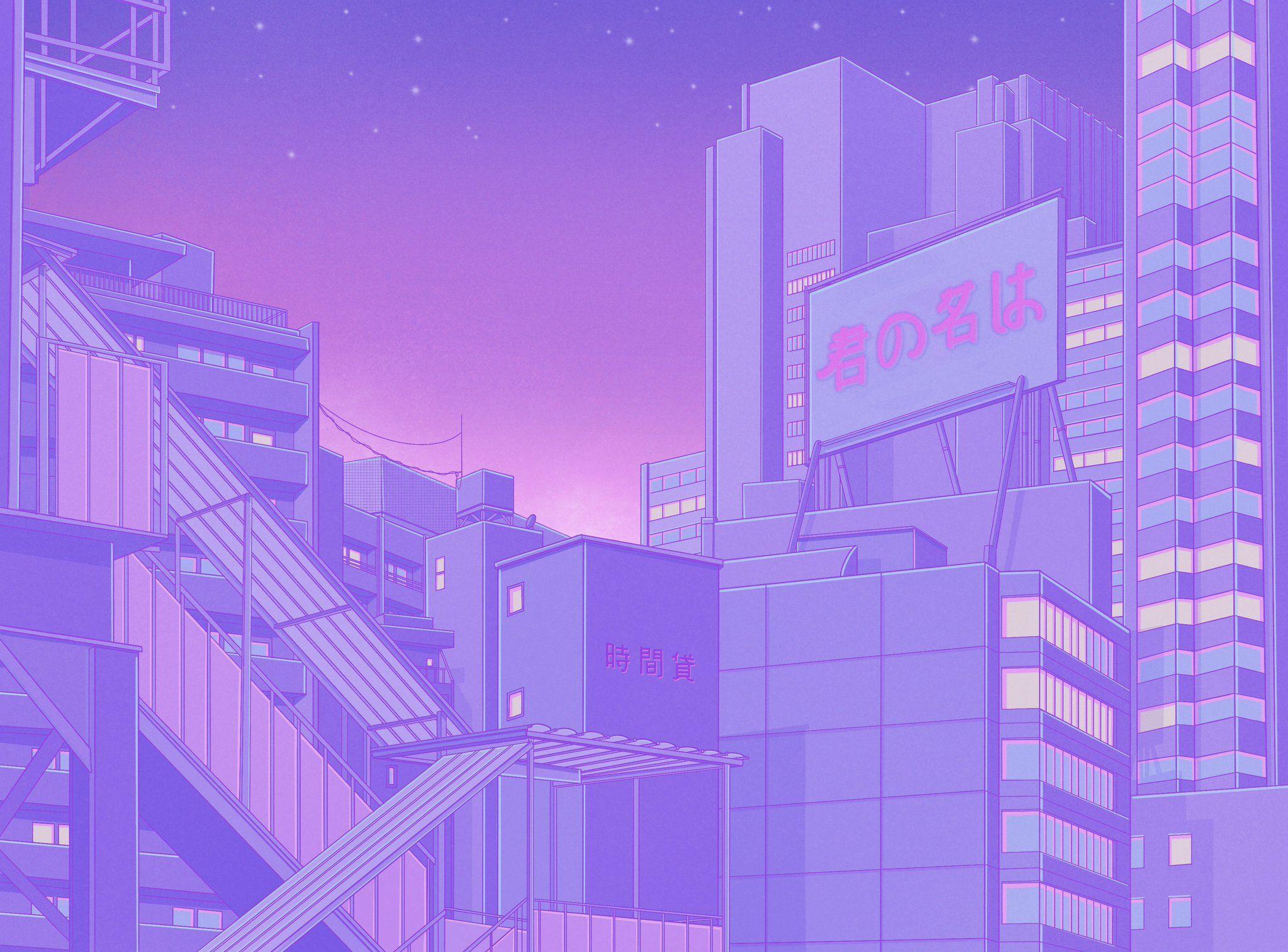 Ig Astartch Aesthetic Anime Aesthetic Pastel Wallpaper Anime Background