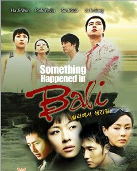 What Happened In Bali Korean Drama Crazy Twisted Totally