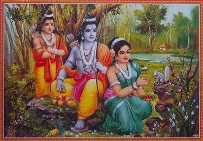 Image result for ram sita and lakshman