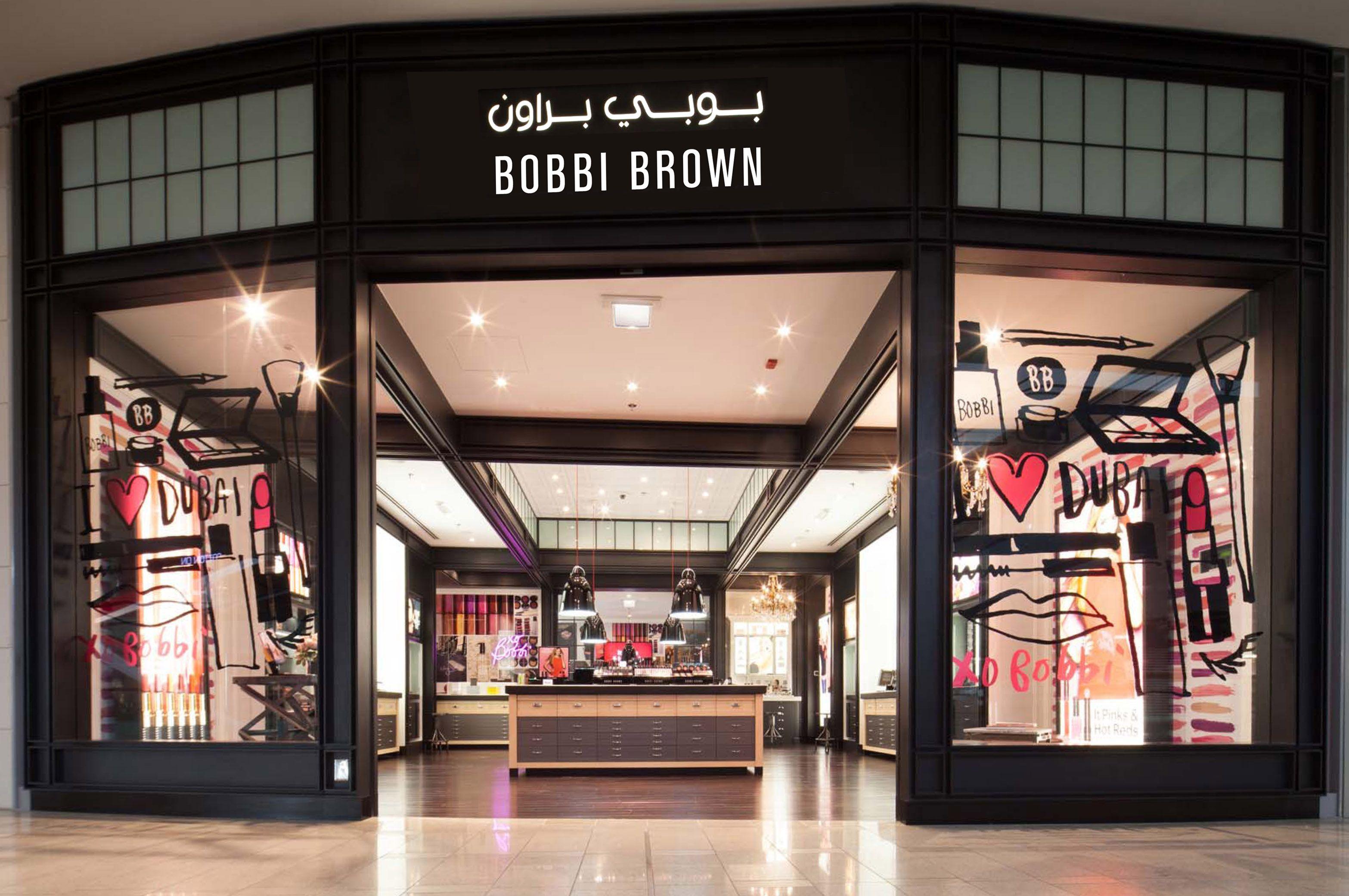 Bobbi Brown Pavilion Retail Display Pinterest And