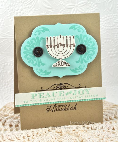 Mazel Tov Revisited - Happy Hannukah Card by Dawn McVey for Papertrey Ink (November 2012)