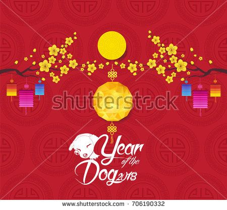 oriental chinese new year 2018 background with polygonal lantern year of the dog