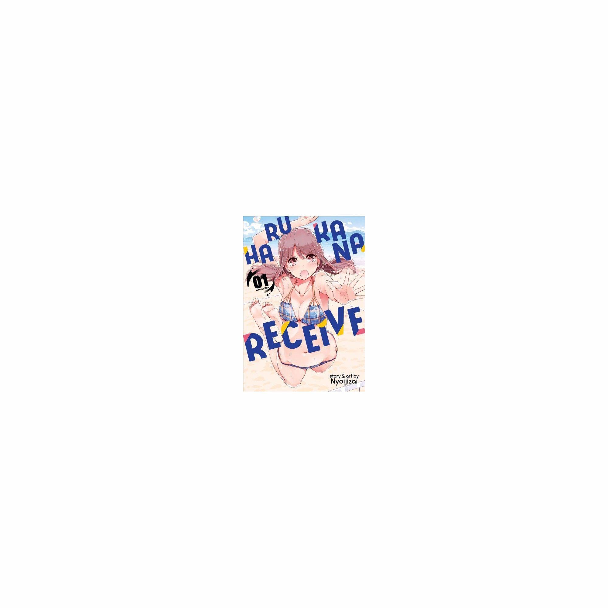 Harukana Receive Kanata In 2020 Paperbacks Books For Teens Juvenile Fiction