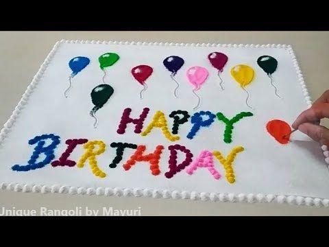 Easy birthday rangoli design from Unique rangoli by mayuri / Bhai dooj special / Bhai dooj special