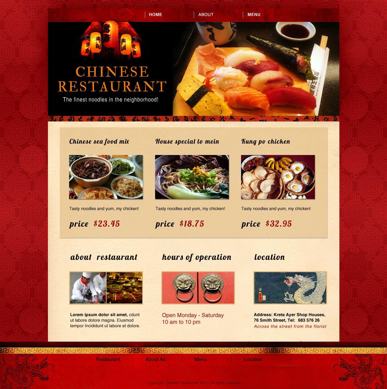 Chinese Restaurant Website Template Website Design 26 By Eris32 Restaurant Website Templates Restaurant Website Chinese Restaurant