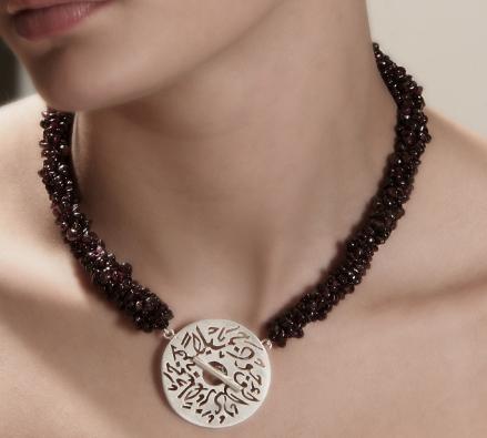 Nadia dajani arabic calligraphy jewellery jewelry Calligraphy jewelry