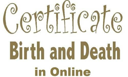 Birth/Death Certificate Online Tamil Nadu: How To Apply, Documents ...