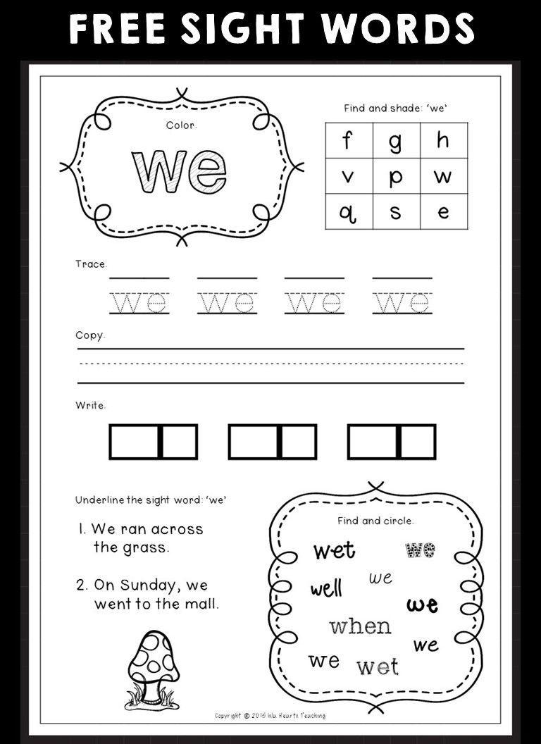 Preschool Worksheet Sight Words For Educations Kindergarten Worksheets Sight Words Sight Word Worksheets Sight Words Kindergarten