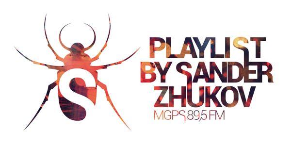 Logo and covers by Ildar Prazdny, via Behance