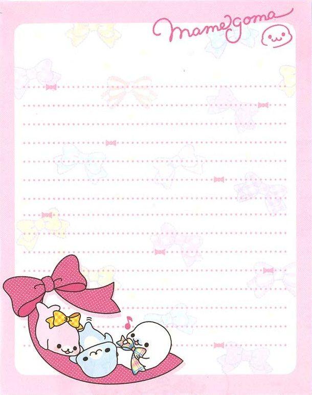 Mamegoma memo paper | Papier à lettre | Pinterest | Kawaii