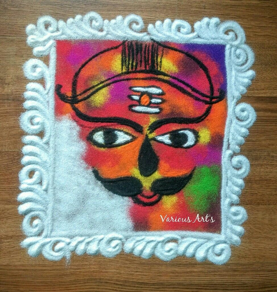 Poster design rangoli - Rangoli Designs