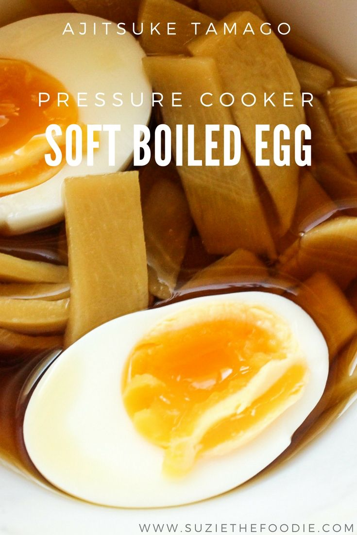 how to make soft eggs