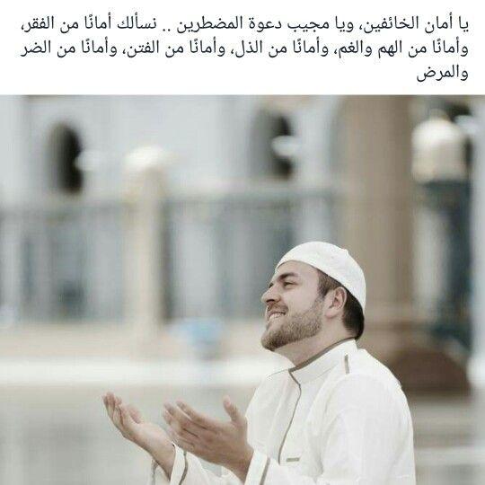 يا مغيث اغثني حسبي الله و نعم الوكيل المجير Historical Figures Historical Words