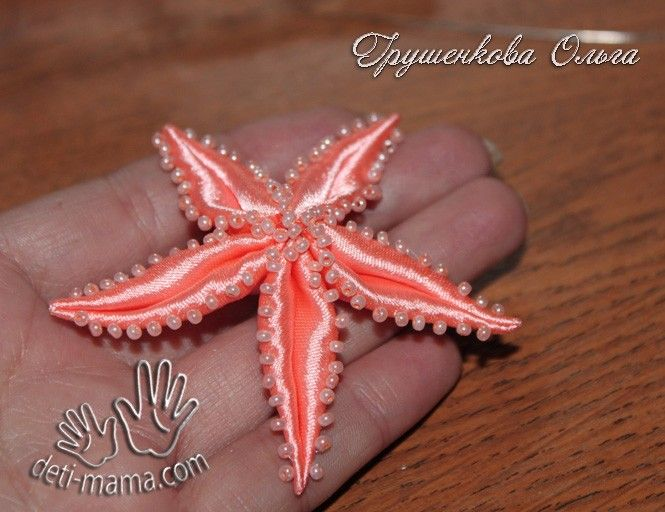 How to make starfish from satin ribbon | Starfish, Ribbon