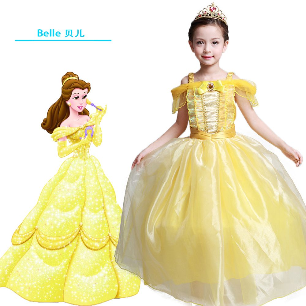 Kids fair girls evening dress long dresses belle cosplay clothing