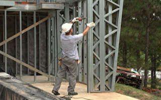 Steel frame: conheça técnica de construção rápida e sustentável