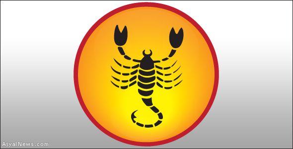 برج العقرب اليوم توقعات الأبراج الأحد 21 9 2014 ماغى فرح كارمن شماس Vehicle Logos Logos Ferrari Logo