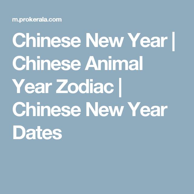 Chinese New Year Chinese Animal Year Zodiac Chinese New Year