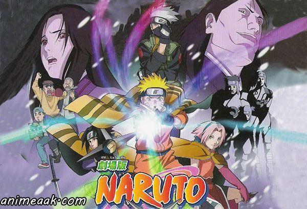Naruto Movie 1 Dual Audio 480p Mkv