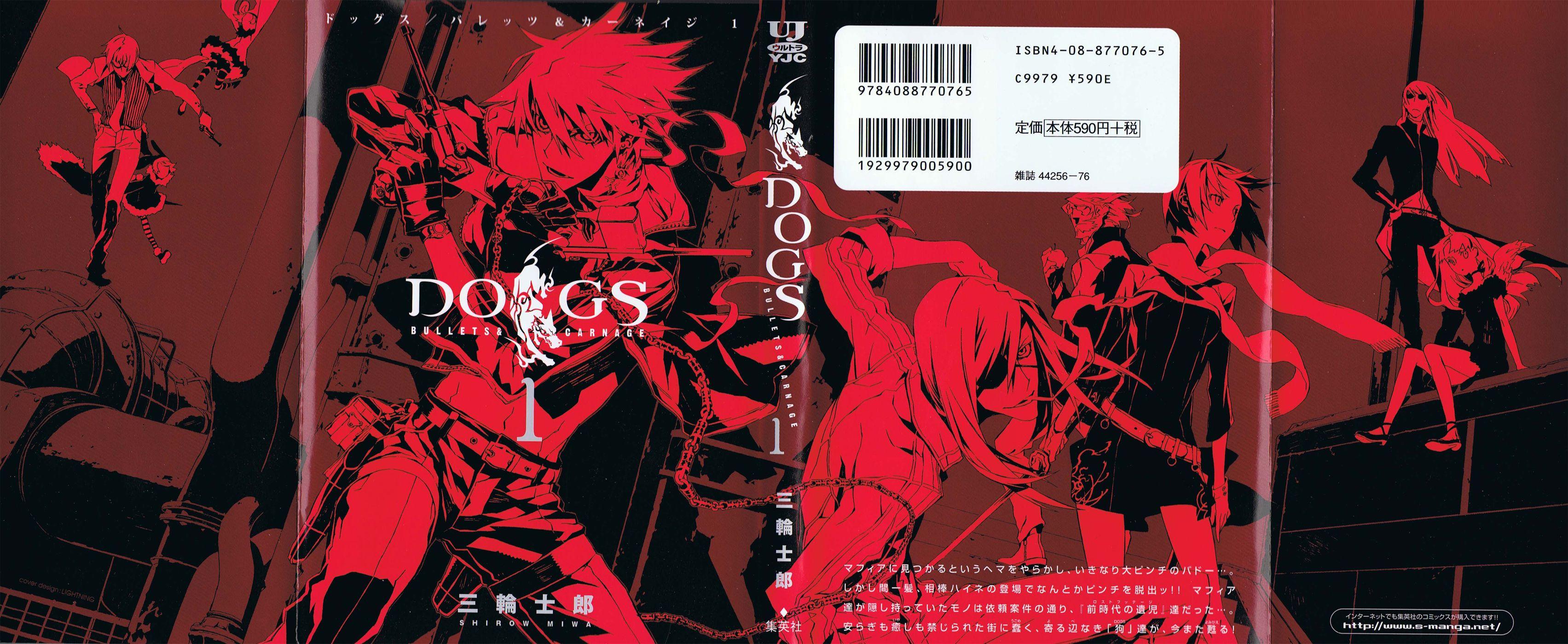 /Dogs Bullets & Carnage/1079774 Zerochan Манга