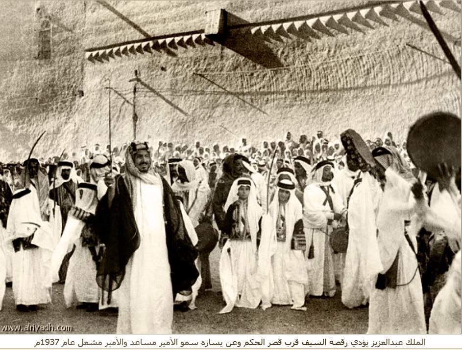 Pin By Jane Lewis On Saudi Arabia Photo Old Photos Inspirational People