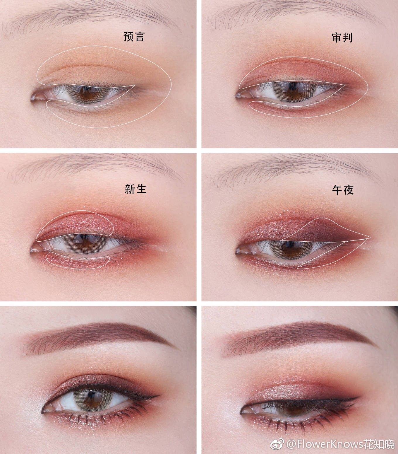 Korean style subtle makeup tutorial Peach pinks and