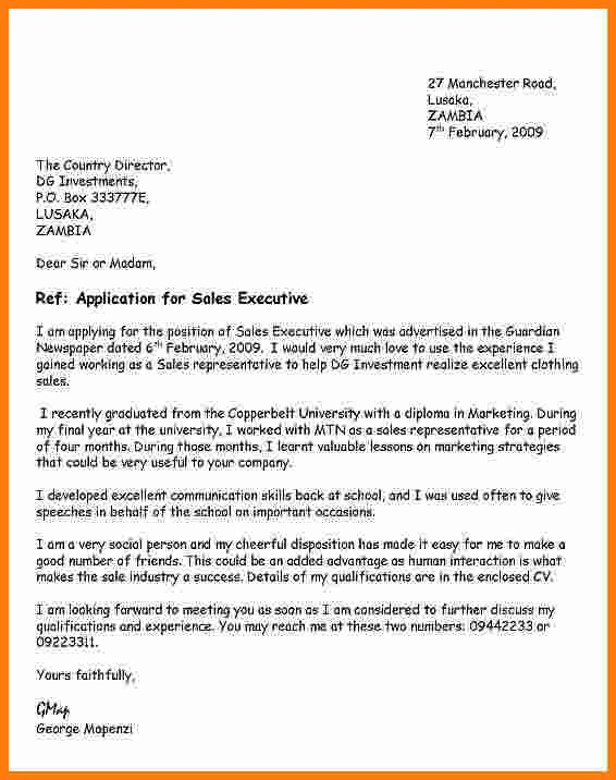 job aplication letter example application sample jpg docstoc docs - scholarship cover letter examples