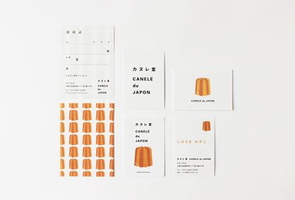 CANELÉ du JAPON