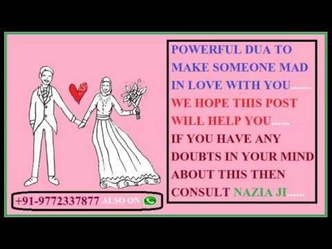 BRING my husband/EX-HUSBAND bacK :- || By Wazifa/Dua/Amal || +91