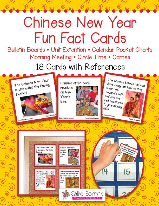 Chinese New Year Fun Fact Cards Chinese New Year Facts Chinese New Year Activities Chinese New Year