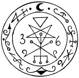 A Journey Into Ceremonial Magick: Lilith Talisman (Part 1) The Seal of Lilith