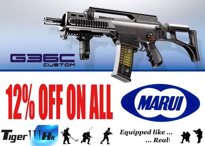 12% Off All Marui Products At Tiger111HK