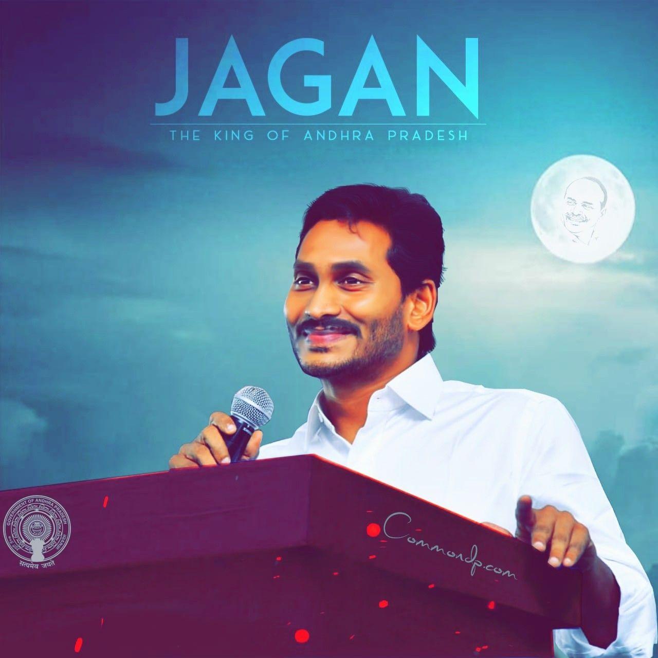 Ap Cm Ys Jagan Mohan Reddy Wallpaper Free Download New Images Hd Download Wallpaper Hd