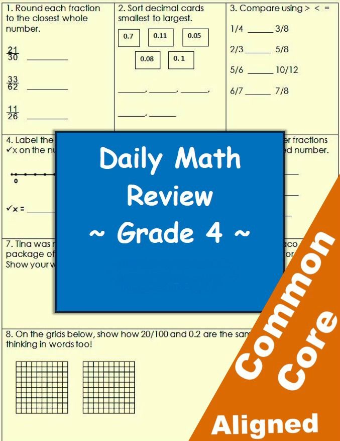 Daily Common Core Math Review Sheets - 4th Grade | 4th grade math ...