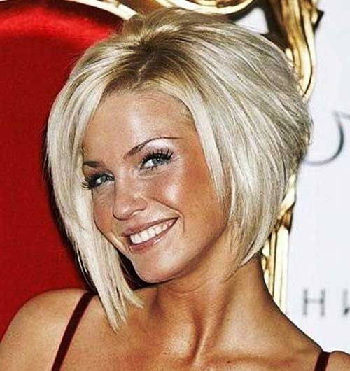 Choppy Cut Bob Hair Is Great Idea For Modern Women We Offer This Style Eially Thin Type You Can Find Best Ideas In Hairstyles 2017