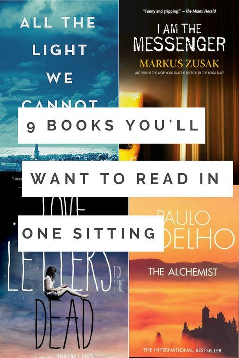 9 Books You'll Want to Read in One Sitting #bookstoread