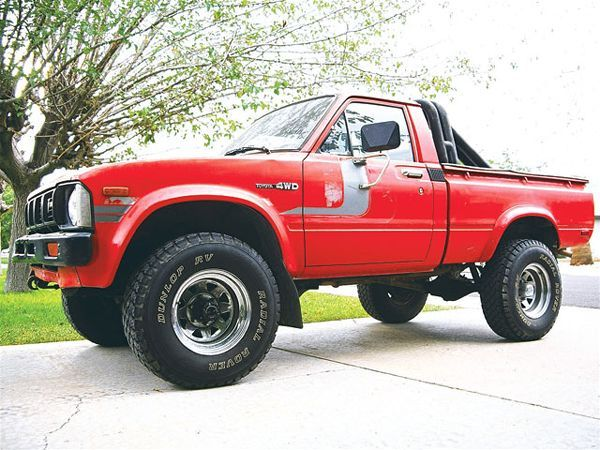 Differences Specifications Toyota Ers Guide 1979 4wd Photo 10115509