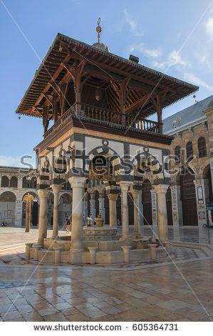 Damascus,Syria October/30/2012 11:23 AM: Omayyad mosque also known as the Great Mosque of Damascus one of the largest and oldest mosques in the world.