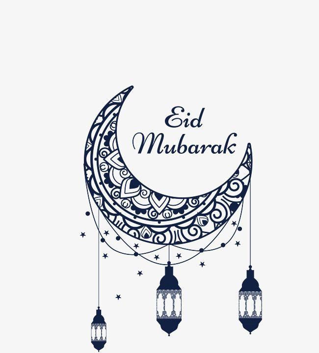 Pin Di Eid