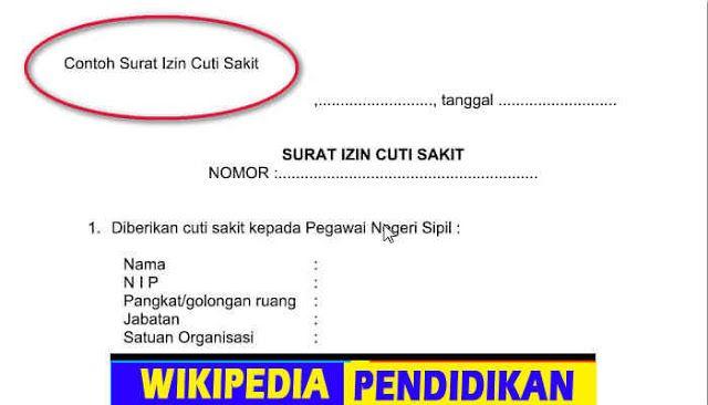 Contoh Surat Izin Cuti Sakit Format Word Wikipedia