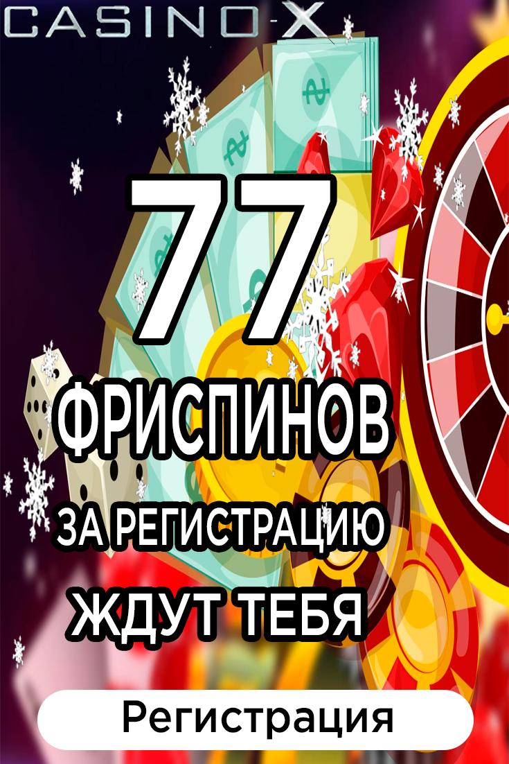 азартные игры настоящие деньги 2021 год