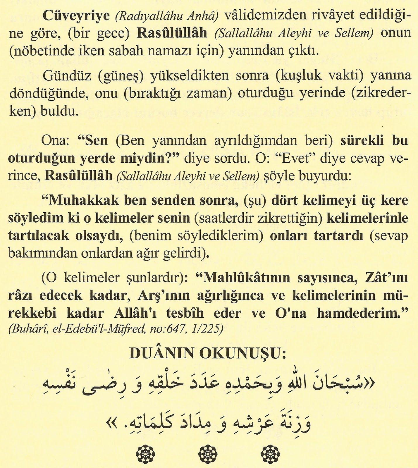 Cubbeli Ahmet Hoca Lalegul Dergisi Safer Ayinda Yapilacak Dualar Dualar Duanin Gucu Guzel Soz