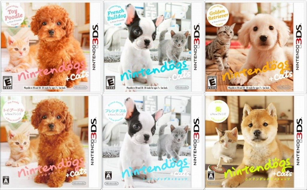 Nintendogs Cats Nintendogs Wiki Find Out More What Cat Toys