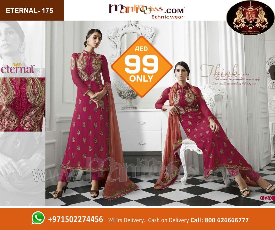Www Mammooss Com Www Facebook Com Mammoosss Whats App 971502274456 Lehangas Sarees Mammoosss Com Indiandre Lehanga Bridal Trend Fabrics Indian Dresses