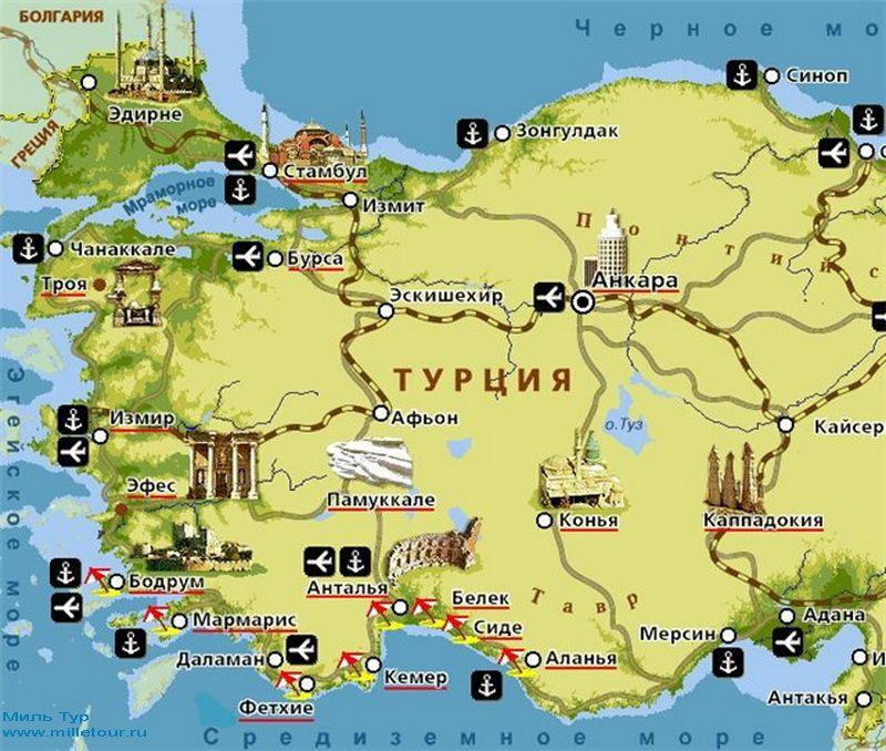 Karta Turcii 2 Karta Turciya Turizm
