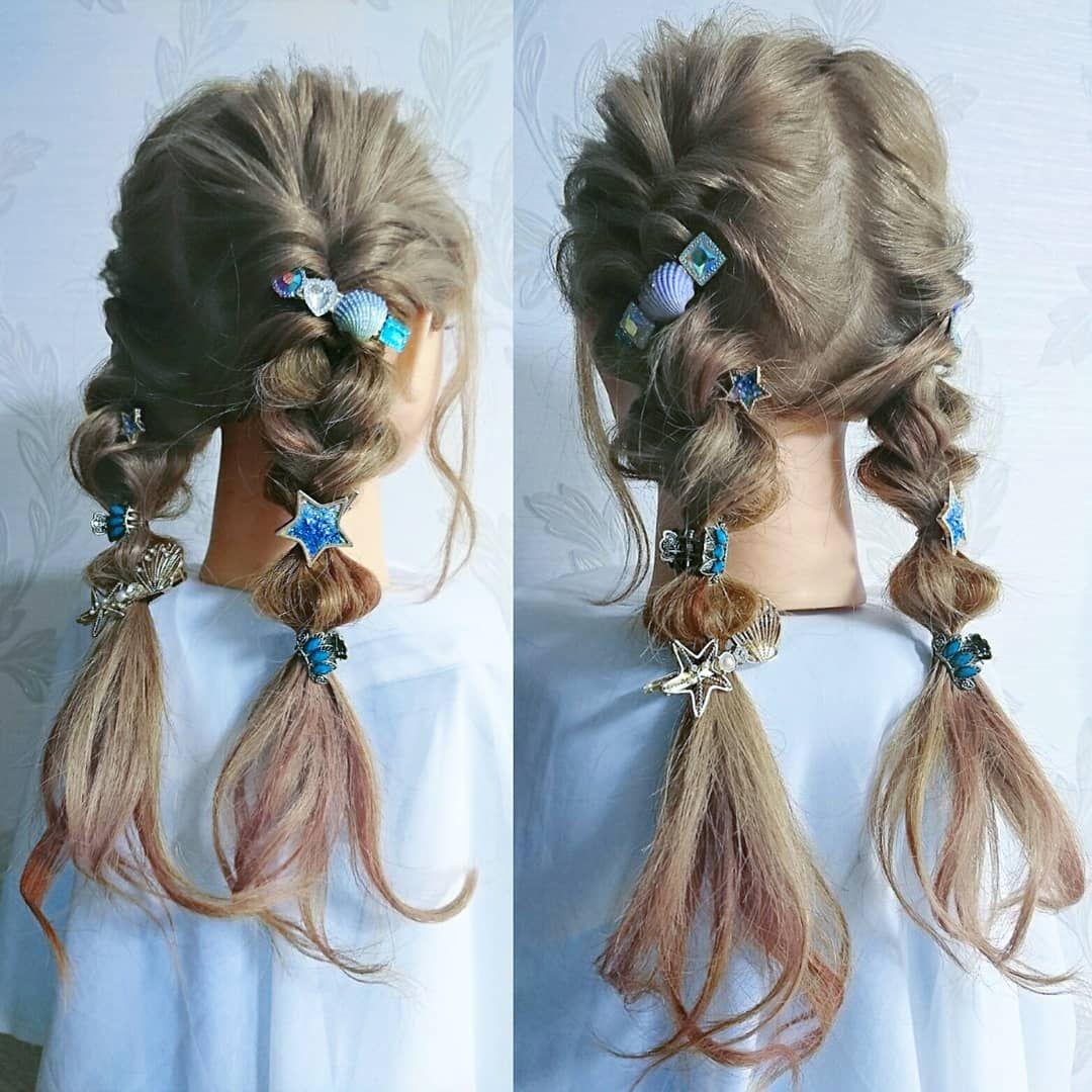 ヘアアレンジ ツインテール 編みおろし Hairarrange Hairstyle