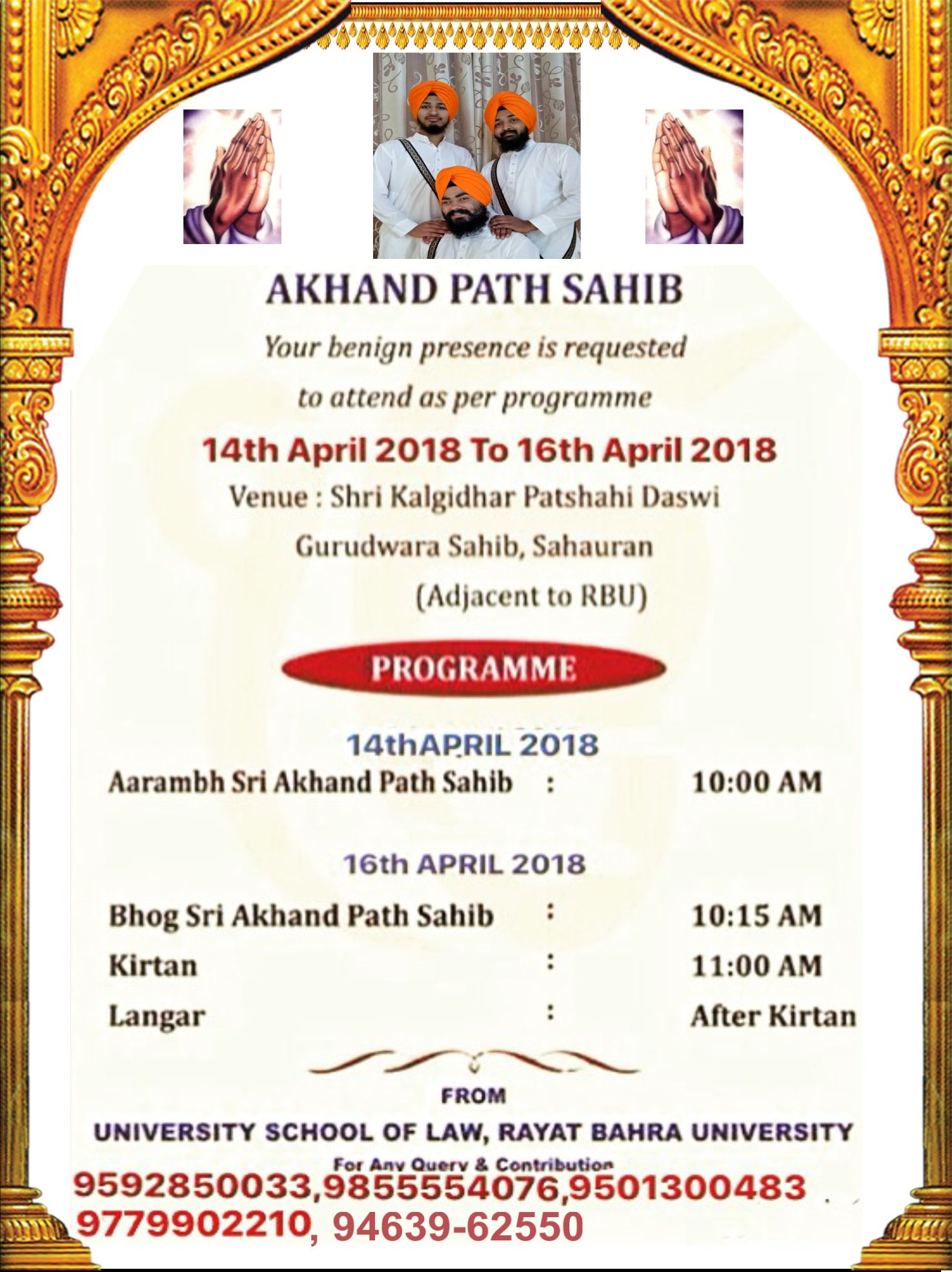 Waheguru Ji Ka Khalsa Waheguru Ji Ki Fateh Rayat Bahra University Cordially Invites You All To The Akhand Path Sahib Invitations Private University Paths