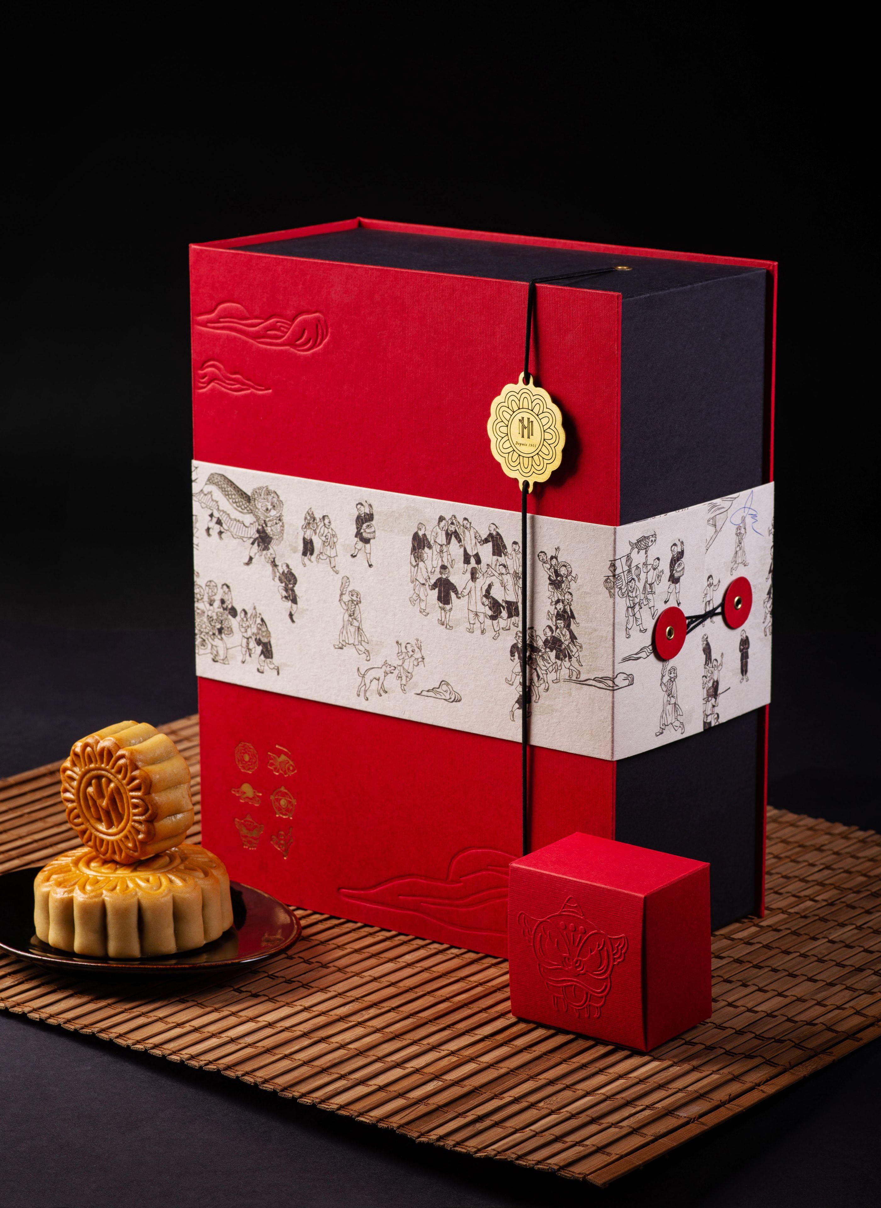 Sofitel Legend Metropole Hanoi Mooncake Box 2018 On Behance Packaging Design Trends Creative Packaging Design Moon Cake
